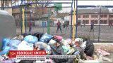 Львовская власть угрожает ввести чрезвычайное положение в городе из-за мусора на улицах