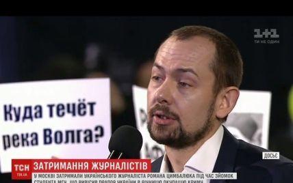 """Корреспондент Цимбалюк рассказал о задержании в Москве: """"Это впервые за мою журналистскую деятельность"""""""