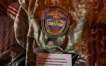 Украина передала США доказательства российской вооруженной агрессии на Донбассе