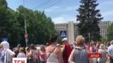 Возмущенные дончане вышли на митинг с требованием прекратить войну
