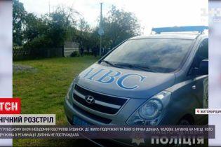 Новини України: у Житомирській області невідомий обстріляв будинок подружжя, загинув чоловік
