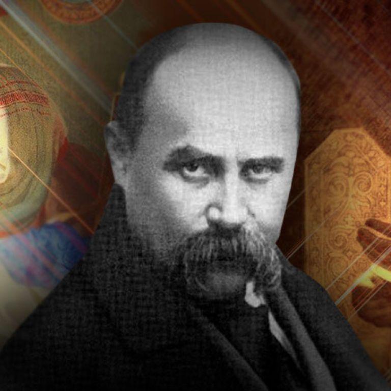 5 фактів про жінок Шевченка