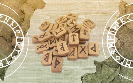 Містичні руни: як ворожити на давній абетці