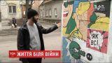 """""""Любишь город - делай что-то для него"""": как молодежь меняет Славянск"""