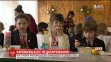 """К детям-""""чернобыльцам"""" не доходят бюджетные деньги на школьное питание"""