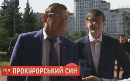 Луценко отвел младшего сына в один из самых престижных вузов страны