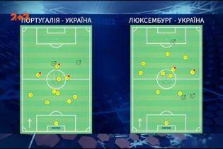 (Не)заслужене перше місце: чому збірна України розчарувала у поєдинку проти Люксембурга