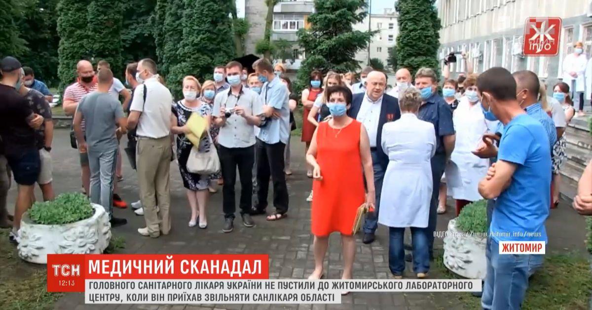 Ляшко, который приехал уволить врача Житомирской области, не впустили в лабораторный центр