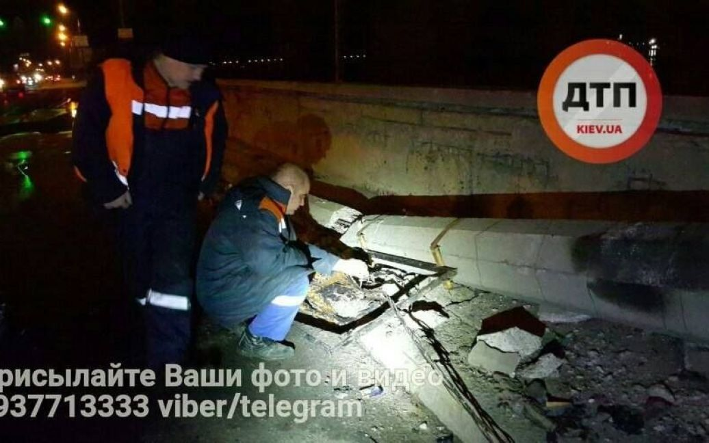 © dtp.kiev.ua
