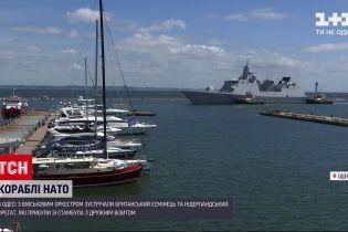 Новости Украины: корабли НАТО вошли в Одессу