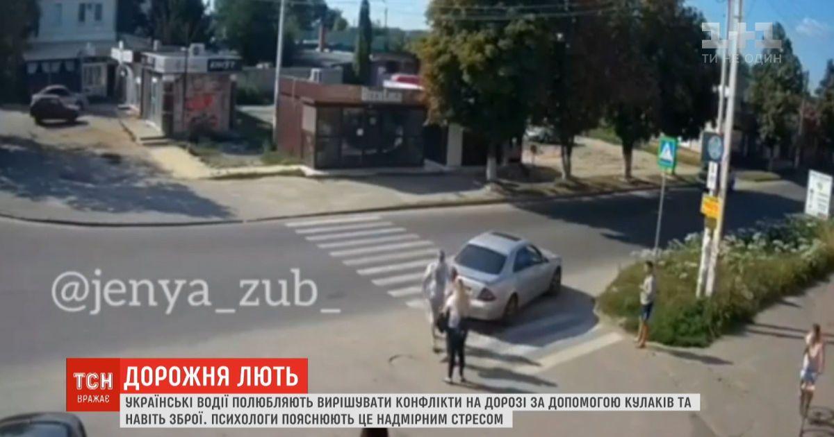 Драки и насилие на дорогах: как побороть агрессию водителей в Украине