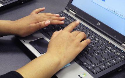 Наравне с Японией: Украина признана одной из передовых стран в развитии е-доверительных услуг