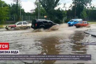 Новини України: у Херсоні через рясний дощ вода переливалась через бордюри на дорогах