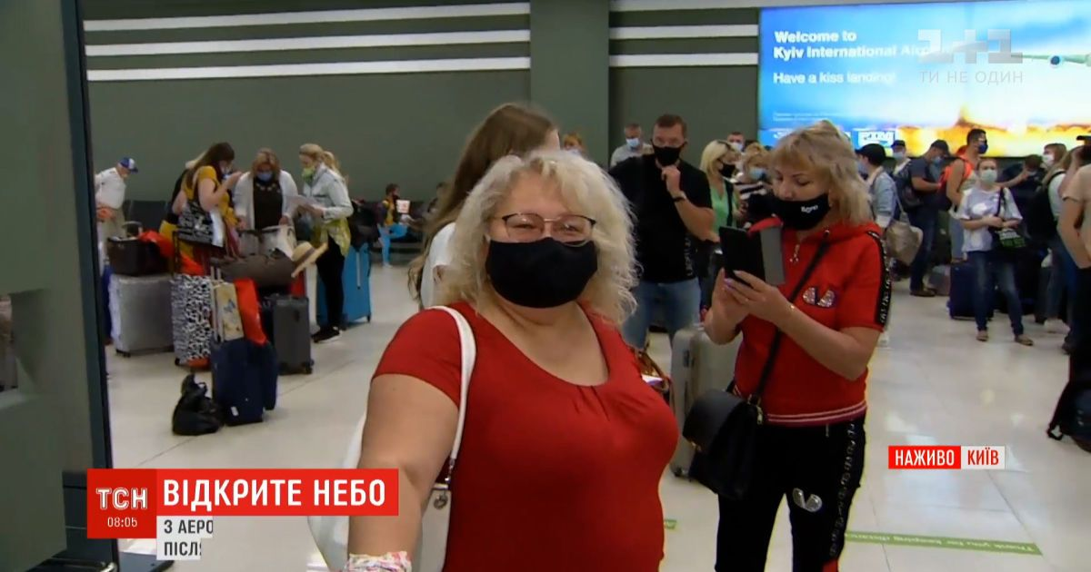 Из Украины в Албанию вылетает первый после карантина чартер с туристами