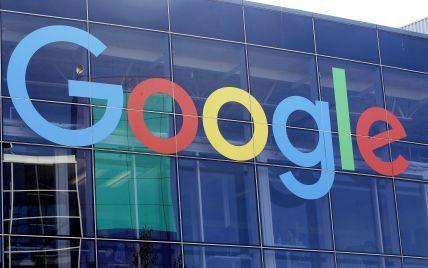 Google празднует день рождения: сколько лет поисковой сети и что чаще всего гуглят украинцы