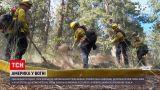 Новини світу: завдяки високій вологості пожежникам вдається стримувати загоряння лісів в штаті Орегон