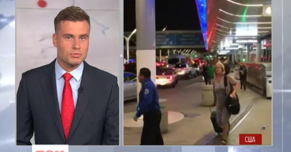 Поліція США заперечила інформацію про стрілянину в найбільшому аеропорту в США