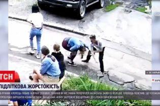 Новини України: підлітка з Харкова можуть на 5 років позбавити волі через побиття дівчини