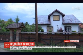 Одна из версий убийства адвоката и его жены на Прикарпатье - ссора между супругами. Родные в это не верят