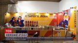 """Новини України: що можна побачити на """"Книжковому Арсеналі"""" в Києві"""