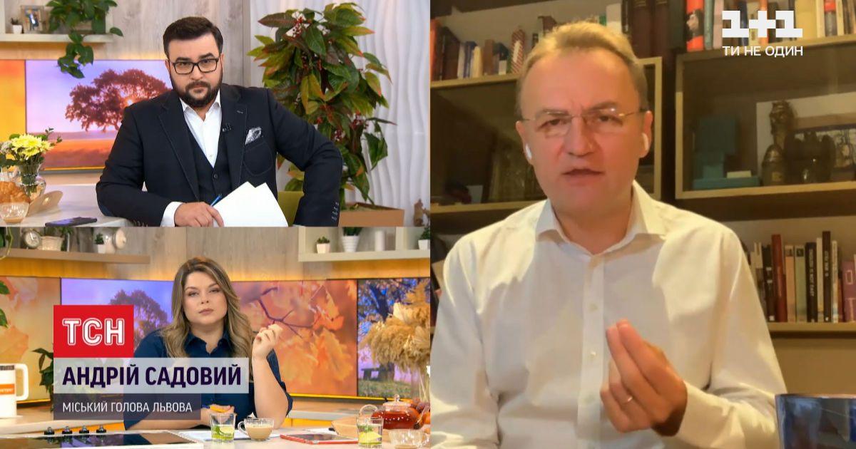 Садовый рассказал, как прошел карантин выходного дня во Львове