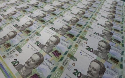 В Украине отменили штрафы за просроченные кредиты: кого коснутся изменения