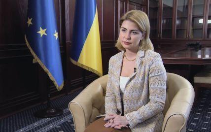 Стефанішина пояснила, чому Київ не покликали на саміт НАТО