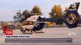 Новини України: 3-місячне немовля гелікоптером доправили до львівської лікарні