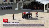 Новини світу: у Франції провели церемонію поховання актора Жана-Поля Бельмондо