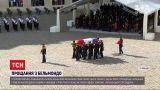 Новости мира: во Франции провели церемонию погребения актера Жана-Поля Бельмондо