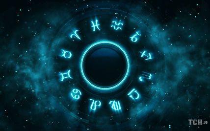 Що зірки нам пророкують: гороскоп на 27 вересня-3 жовтня 2021 року