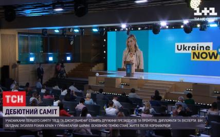Дружини президентів та прем'єрів, дипломати і лідери думок: Олена Зеленська анонсувала масштабний саміт