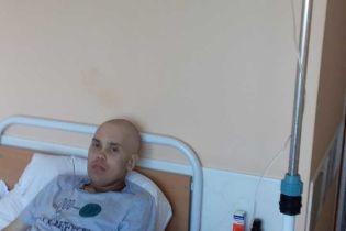 28-річний Максим від першого року бореться за своє право на життя