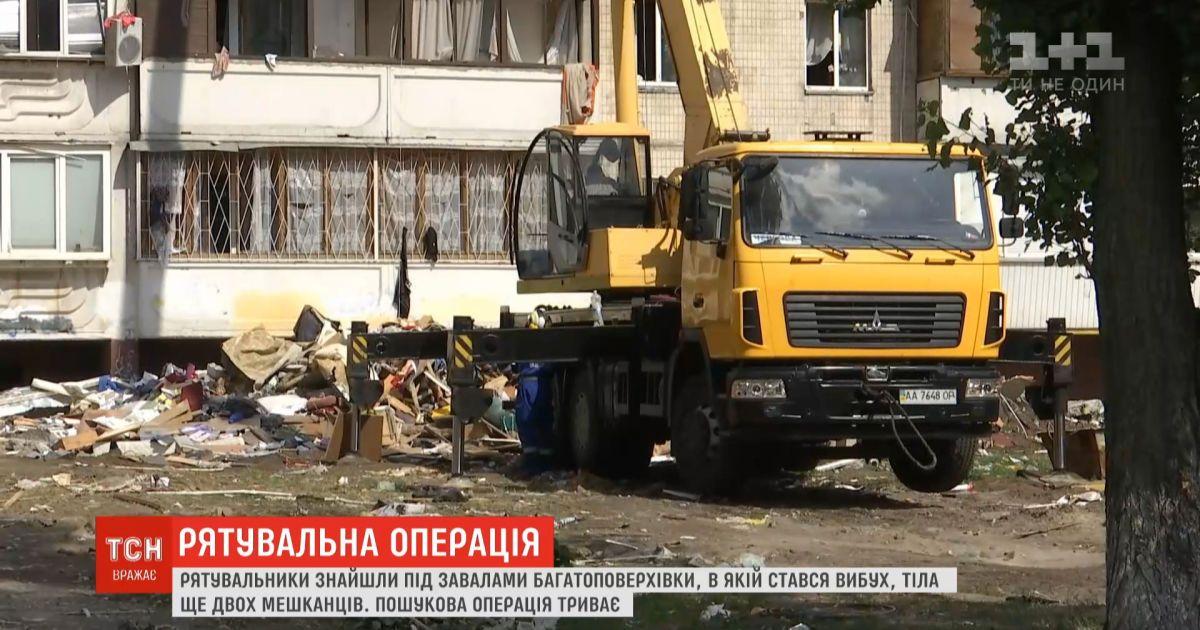 Из-под завалов дома на Позняках достали тела еще двух погибших