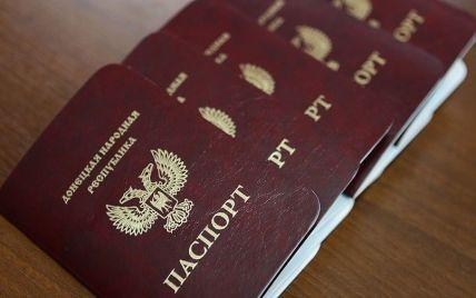 """Росія офіційно визнала паспорти """"ЛНР"""" і """"ДНР"""""""