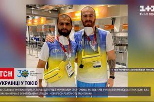 Новости мира: в столицу Японии прибыла первая украинская спортивная делегация