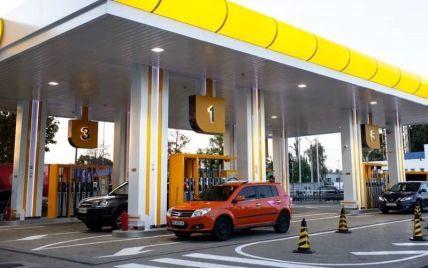 Сети АЗС Украины массово прекращают продажу премиального топлива из-за решения правительства: список компаний