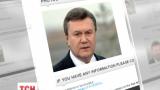 Інтерпол оголосив Януковича і Азарова в міжнародний розшук