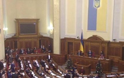 Депутати проголосували працювати до ранку і розпочали засідання