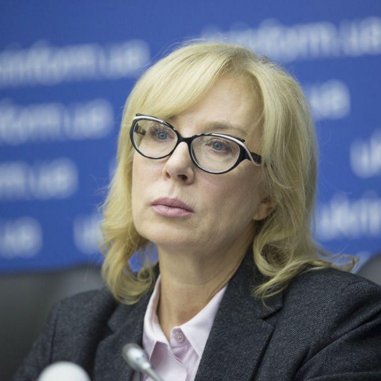Майже 260 українців безвісти зникли на Донбасі і в окупованому Криму: Денісова розповіла, як можна активізувати пошуки