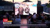 """Уже 26 июля ТСН покажет спецпроект """"Розділені"""" о странах, в середине которых граница"""