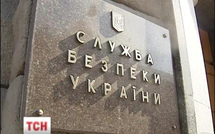 Против офицеров службы внешней разведки открыли дело за госизмену