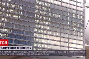 Новини України: на львівському летовищі підірвали ноутбук