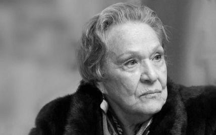 У Москві померла актриса Римма Маркова