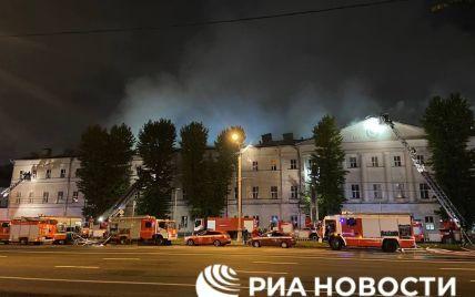 У центрі Москви спалахнув гуртожиток університету Міноборони РФ: відео