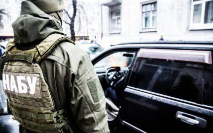Детективы НАБУ задержали двух СБУшников на взятке в $ 50 тыс
