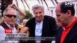 Новини світу: в Афінах помер автор всесвітньовідомої мелодії до грецького танцю