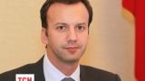 Вице-премьер России Аркадий Дворкович посоветовал россиянам меньше есть и больше работать