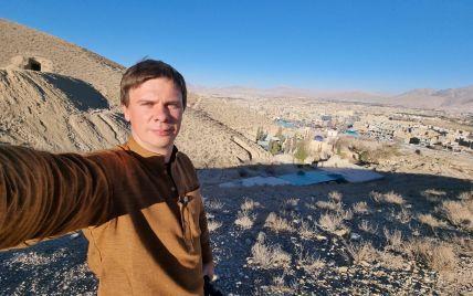 """Мир наизнанку"": кочевники напали на Дмитрия Комарова в пустыне Пакистана"