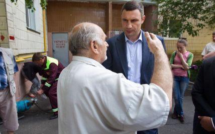 Работа коммунальных служб должна быть сервисом для киевлян, а не головной болью - Кличко